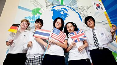 interntaional school EN Nha Trang